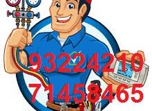 صيانة المكيفات و سباك والكهرباء بسعر معقول
