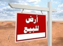 يوجد قطعتين الارض للبيع بامساحه 350متر 630متر ناصيه واجهه علي شوارع 6/8/10/20بجو