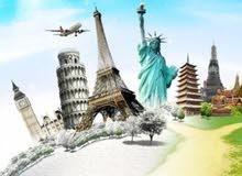 مستشارك السياحي الى كل مكان بالعالم