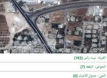 ارض للبيع في الحي الشرقي، شرق المدينه  الصناعيه، حوض بقعه، بيت راس