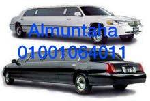 ايجار سيارات سترتش ليموزين للزفاف والافراااح بمصر المنتهي ليموزين 01001064011