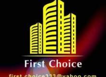 شركة الإختيار الأول للتسويق العقارى