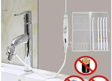 جهاز تنظيف الأسنان للعائلة مع الشحن المجاني داخل المملكة والتوصيل بجدة