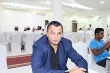 معلم لغة عربية او تربية اسلامية بالاجر