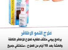 صابونيات ومنتجات ماركه كويت شوب الاصليه