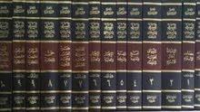 كتب قانونية شامله