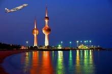 سافر مع الأردنية للطيران الى الكويت ابتداءا من 129 دينار شامل الضرائب ******لحق حالك واحجز********