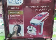 جهاز ليزر لازالة الشعر ماركة انزو