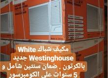 مكيف شباك Westinghouse