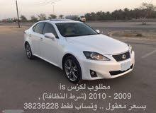 2010 Lexus IS for sale in Manama