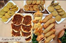 اكل عراقي بغدادي اصيل جرب وماراح تخسر