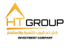 ترغب مجموعة اتش تي للتنمية والاستثمار القائمة بعدة مشاريع تابعة لها في اختيار