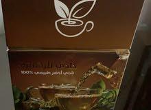 شاي كادي الأخضر للتنحيف وإنقاص الوزن من 6كيلو إلى 10كيلو في الشهر