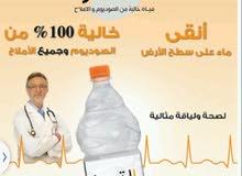 مياة بلنس الصحية 0% صوديوم مافيها امﻻح