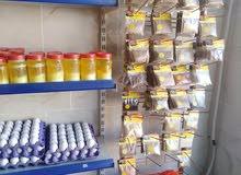 ادوات محل البان للبيع