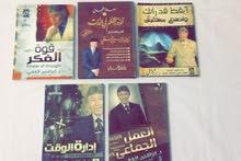 5 كتب للدكتور ابراهيم الفقي