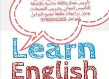 معلم انجليزي خبرة لتدريس التوجيهي والمراجعات المكثفة والدورات التأسيسية