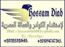 شركة استقدام للعماله المصريه.