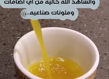 قهوه شقراء مخلطه بالزعفران والزنجبيل