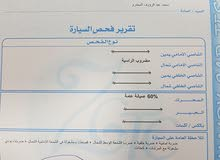 مازدا 2 2011 بحالة جيدة للبيع