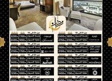 عروض فنادق شهر رمضان مبارك