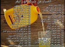 العصير المعجزه منتج طبيعى روووووووووووعه