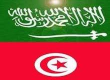 توفير العمالة من تونس