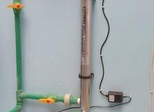 محطه مياه كامله امريكي بسعرمغري للتواصل واتس771666076