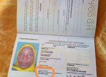 شغالة لتنازل تنزانية سنتين وشهرين ف عمان
