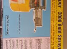 آلة مبيد حشري دخانية - لأصحاب المزارع