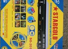 جهاز DVD/CD من STARGOLD متعدد الاستخدام