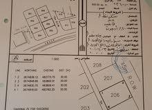 للبيع ارض سكنية