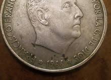 عملة اسبانية من الفضة