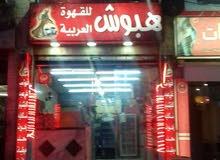 محل قهوة سائلة ( كفتيريا ) للبيع