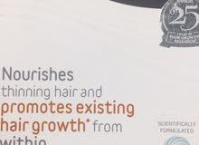 فيتامين لتحفيز الشعر / مضمون 100٪