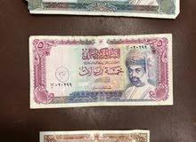 عملات عمانيه نادره وبسعر مميز