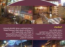 عمان وسط البلد مقابل فندق بيروت وفندق برج العرب