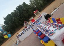 Kids Parties Organizer/Event Planner
