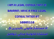 I am A legal consultant in Bahrain. Have a free legal consultation