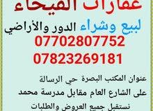4 Bedrooms rooms 3 bathrooms Villa for sale in BasraTuwaisa