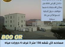 Building in Amarat for rent