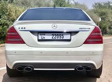 Mercedes-Benz S63 AMG original