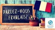 مدرب فرنسي وانجليزي خصوصي
