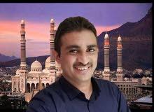 مدرس رياضيات في صنعاء 716241427