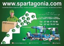 بيع وتوصيل جميع أنواع ألألات والمعدات الحرفية بالمغرب