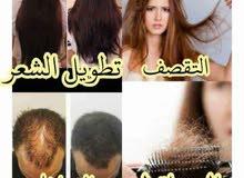 اقوى منتوج طبيعي للتخلص من تساقط الشعر وانباته من جديد
