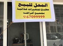 مطبخ تجهيزات للبيع بالأحمدي