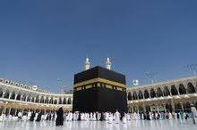 جيزان إلى مكة المكرمة والمدينة المنورة (العمرة)