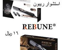 جهاز ريبون لتصفيف الشعر