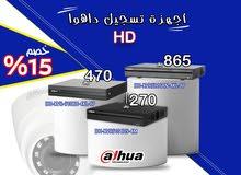 خصم 15% على أجهزة تسجيل داهوا HD من شركة سور التكنولوجيا